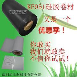 KE951-U硅胶条图片