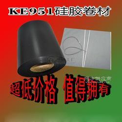 液晶显示器KE951遮光条 雾面硅胶条 带PET的硅胶片图片
