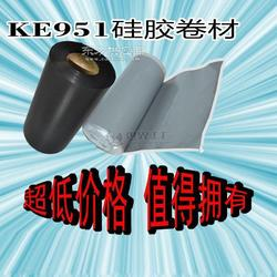 超低KE951遮光片硅胶片KE951KE951硅胶片图片
