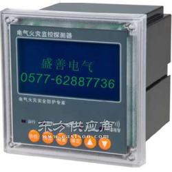 HS-L801E电气火灾监控探测器图片