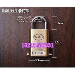 专业生产现金款箱专用锁图片