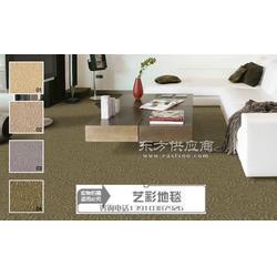 高档酒店地毯分类酒店地毯图片