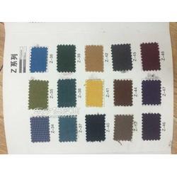 丽娜地毯销售丽娜地毯朝阳地毯图片