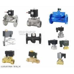 斯派莎克电磁阀,气体电磁阀,高温电磁阀,蒸汽阀图片