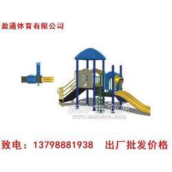 公园儿童滑梯设施价图片