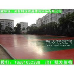 丙烯酸网球场材料生产厂家图片