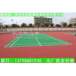 通海县3mm塑胶网球场铺设专业承包网球场厂家图片
