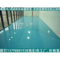 厂房停车场地坪公司梁河县盈江县热销仿古做旧地板漆图片