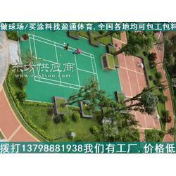 网球场翻新 丙烯酸网球场施工组织设计图片