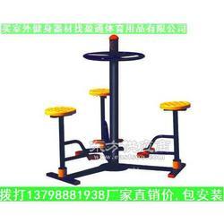 健身器材厂家室外健身器材报价图片