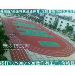 标准硅pu篮球场造价一个硅pu篮球场的面积图片