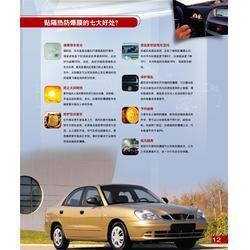 山西汽车太阳膜作用-爱车堂装饰-汽车太阳膜图片