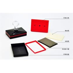 光敏印章材料用品|光敏印章材料|天然印章材料图片