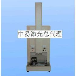 厂家直销光敏机、仙居县光敏机、天然印章材料(查看)图片