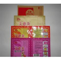 淮南食品袋、食品袋企业、尚佳塑料包装(优质商家)图片