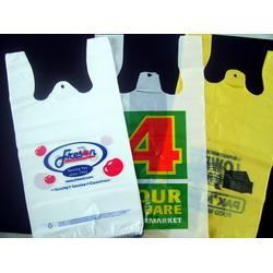 芜湖塑料袋、尚佳塑料包装、塑料袋定做图片