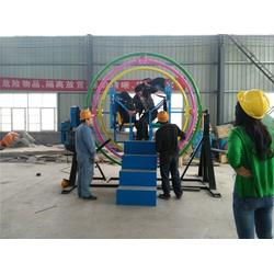 三维太空环、儿童三维太空环、强力游乐(优质商家)图片