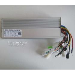 嵩丰SF-1000W 无刷电动车控制器图片