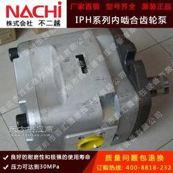 原装进口不二越齿轮泵IPH-6B-125-11图片