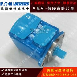 威格士油泵V20P 1S9T 38C6D 12图片