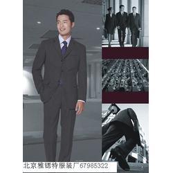 雅锶特西服贴牌厂家_西服贴牌生产_延庆县西服贴牌图片