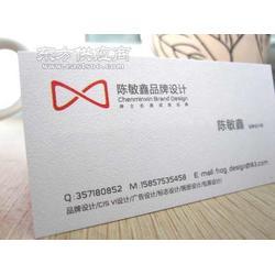 福田名片印刷名片印制名片烫金名片制作图片