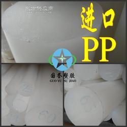 食品PP棒 进口PP棒 进口半透明PP棒 耐磨PP棒 PP板图片