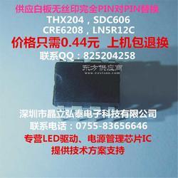 THX204无丝印芯片图片