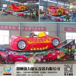 九江市宝马飞车-宝马飞车生产厂家-强力游乐(优质商家)图片
