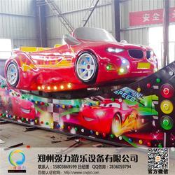 新款欢乐飞车-强力游乐(在线咨询)玉溪欢乐飞车图片