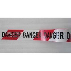 安全警示带注意安全警示带厂家警示带图片