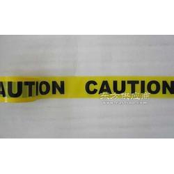 安全警示带防护隔离安全警示带安全警示带厂家图片