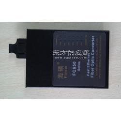 海硕百兆单模单纤收发器FC610ASS20-SC-T1310/T1550图片