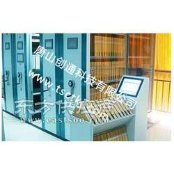档案智能引导系统,智能档案引导系统,智能档案管理引导系统图片