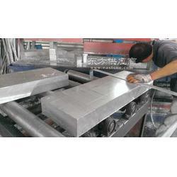 6205铝板规格尺寸图片