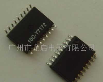 充电器方案开发及ic代理