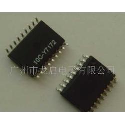 充电器方案开发及ic代理图片
