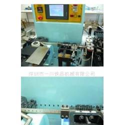4003二极管立式编带机(图)图片