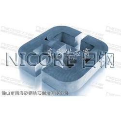 变压器e型铁芯图片