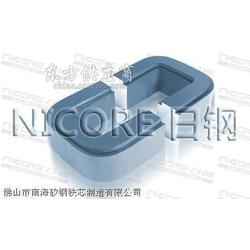 cd型铁芯图片