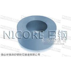 环型铁芯图片