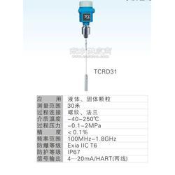 雷达物位计TCRD31选型图片