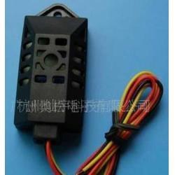 dht21数字温湿度传感器湿度模图片