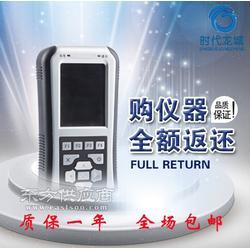 时代龙城振动分析仪LC-3000单通道风机振动分析仪 便携式图片
