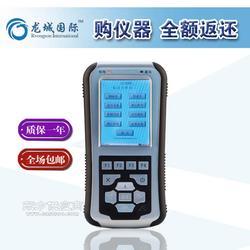 龙城国际LC-830现场动平衡机 高品质供应商 便携PDA动平衡仪图片