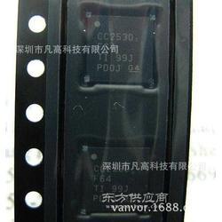 2.4G RF芯片CC2530F256RHAR可用于Zigbee模块 物联网图片