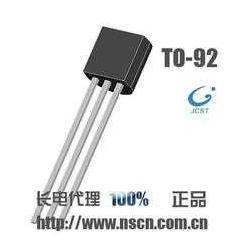 供应电子元器件/二极管三极管图片