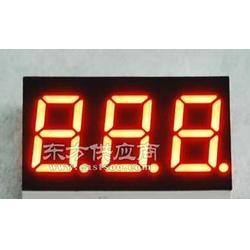 0.28三位红光数码管 高亮红光数码管图片