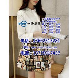 订做服装厂|江门订做服装厂|深圳羽绒服制衣厂图片