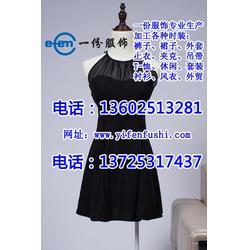 从化羽绒服服装厂-广州一份服饰公司-肇庆羽绒服服装厂图片